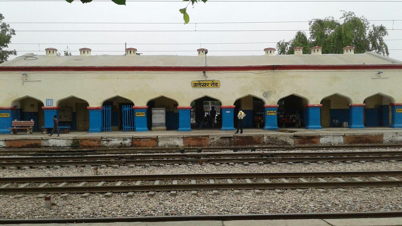 Image result for jalesar railway station